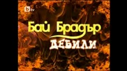 Господари на Ефира - 27.05.10 (цялото предаване)
