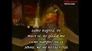 Една От Наи - Великите Сръбски Песни За Всички Времена!!!