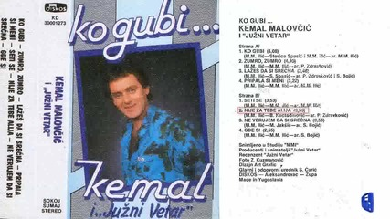 Кемал Маловчич - Ко губи 1986 (цяла касета)