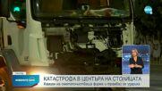 Сметопочистващ камион и трамвай се удариха в София