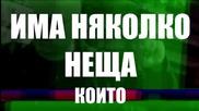 Davidoff - Да, Не (lyrics video)(prod. by X)