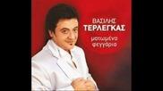 Vasilis Terlegas - Sto Petagma Tou Aetou