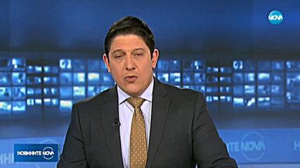 Новините на NOVA (20.01.2020 - 8.00 ч.)