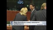 Йерун Диселблум беше избран за председател на Еврогрупата