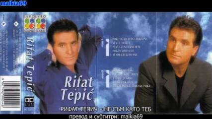Rifat Tepic - Ja nisam kao ti (hq) (bg sub)