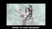 Queen's Blade - Eпизод 12 Final - Bg Sub - Високо Качество
