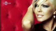 Галена - Dj-ят ме издаде - ремикс ( Официално видео )