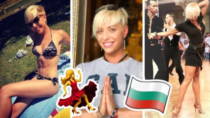 Българка - сред най-добрите танцьори в Германия. Коя е Албена Даскалова?