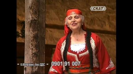 Христина Лютова - Очи, чорни очи