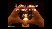 Никос Вертис - Как Смееш - Превод