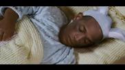 Малък човек - Бг Аудио ( Високо Качество ) Част 3 (2006)