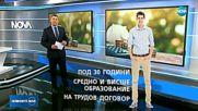 Българският длъжник - млад мъж с образование и изгледи за кариера