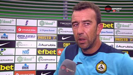 Георги Петков: Оставихме сърцата си на терена, доволни сме