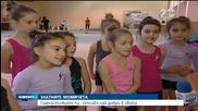 Спечелихме златото в многобоя на Световното по художествена гимнастика - Новините на Нова