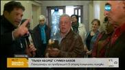 Пенсионери се превръщат в отряд комунални нинджи