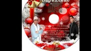 Traiko Barvalipe-2013- balada-parne- bala