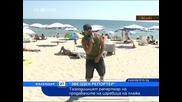 Мишо Шамара за царевицата по плажа