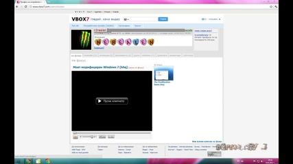 Първата ми значка в Vbox7.com [hq]