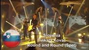 Eurovision 2014 -всички 37 песни