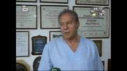 Имплантация На Бюстове Втора Употреба