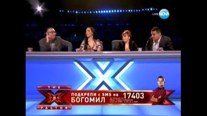 X Factor Bogomil Bonev - Everything I Do 29.11.2011