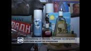 Библиотекар от Велико Търново си направи собствен музей на комунизма