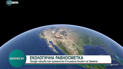 Бизнесът по NOVA NEWS (19.04.2021)