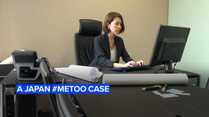 A major #MeToo case in Japan won rape lawsuit damages