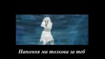 Merche - No Tengo Vida (превод)