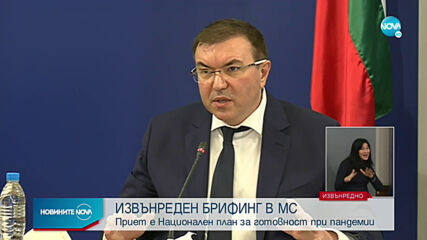 Министър Ангелов: По отношение на спорта сме изключително толерантни