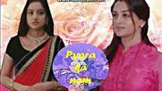 Името на любовта / Pyara ka nam епизод 113