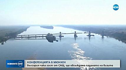 Новините на NOVA (15.02.2020 - централна емисия)