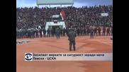 Засилено полицейско присъствие в столицата заради мач от вечното дерби