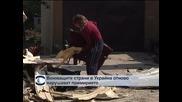 Воюващите страни в Украйна отново не спазват примирието