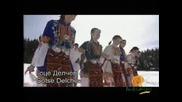 Това Е България - Благоевград