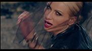 Ивена - Верно ли бе, мило ( Официално Видео )