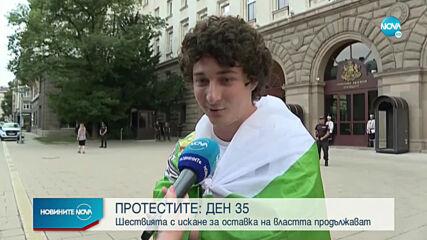 Нова блокада в София (ВИДЕО+СНИМКИ)