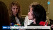 Танева: Зам.-директорът на ДФЗ ще бъде освободена от длъжност