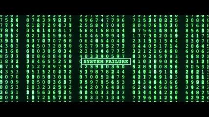 Матрицата - Грешка в системата