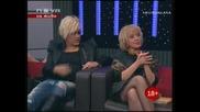 1 Секс В Къщата На Big Brother + Коментари 23.03.10