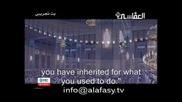 Quran Surat Al - Araf (verses 40 - 53) by sheikh Al - Afasy