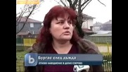 Бтв Новините Наводнение Кв.долно Езерово 11.02.10