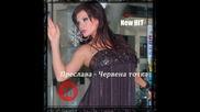 Exclusive!!!новият На Преслава - Червена Точка (цялата Песен) Cd Rip