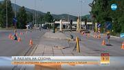 Ремонт затруднява движението на границата с Гърция