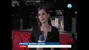 В памет на Валери Петров - Новините на Нова
