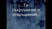 Linkin Park - No More Sorrow (Превод)