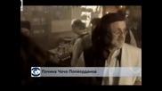 Почина актьорът Чочо Попйорданов