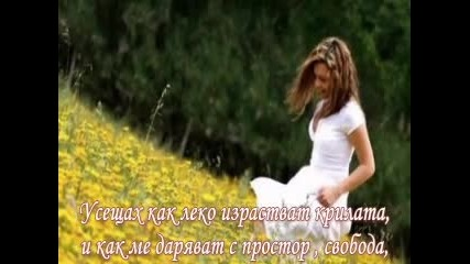 Пеперуди В Душата (chris Spheeris - Dance of Cape kaliakra)