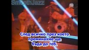 Chicago - Hard To Say I`m Sorry Превод