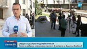В ПОДКРЕПА НА ВЪРБАНОВ: Журналисти на протест във Велико Търново